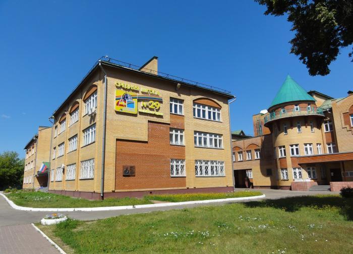 school29_1