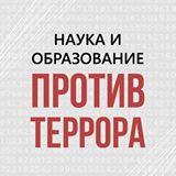 Protiv_terrora